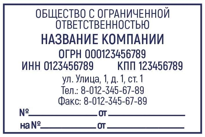 штампы печати изготовление рядом