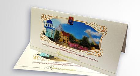 печать маленьких открыток