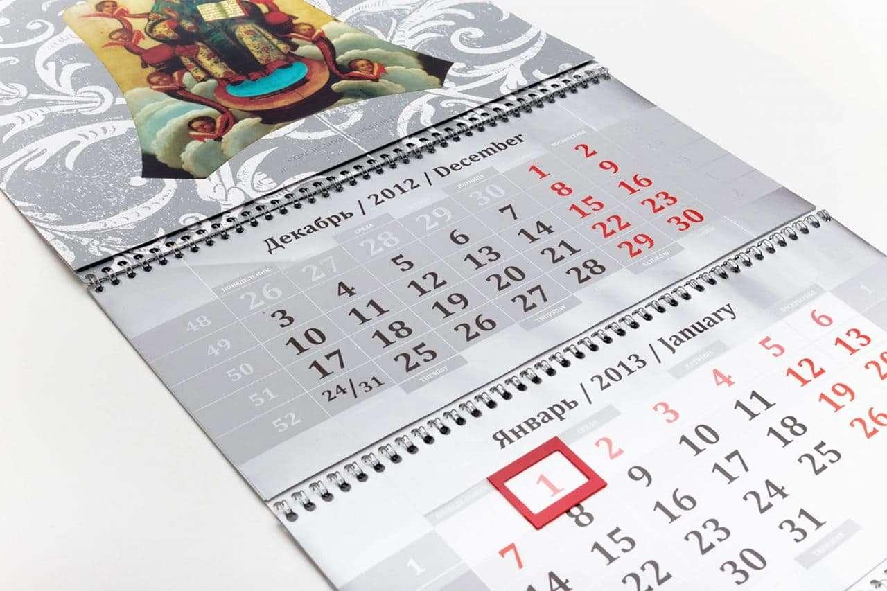 календарь +на год печать