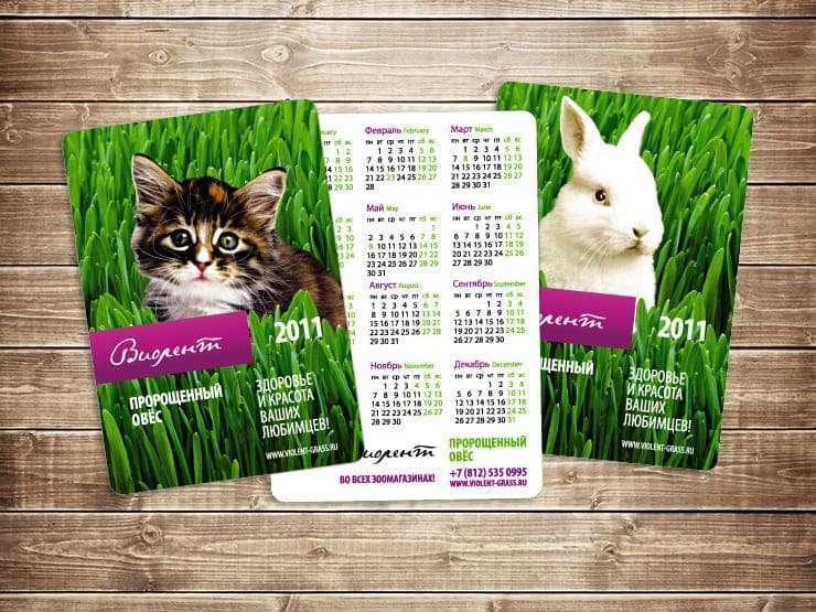 календарь изготовление