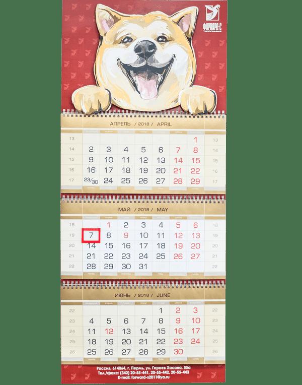 напечатать календарь