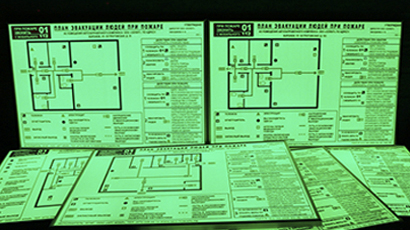 разработка +и изготовление планов эвакуации